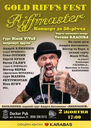 Gold Riff's Fest - Riffmaster